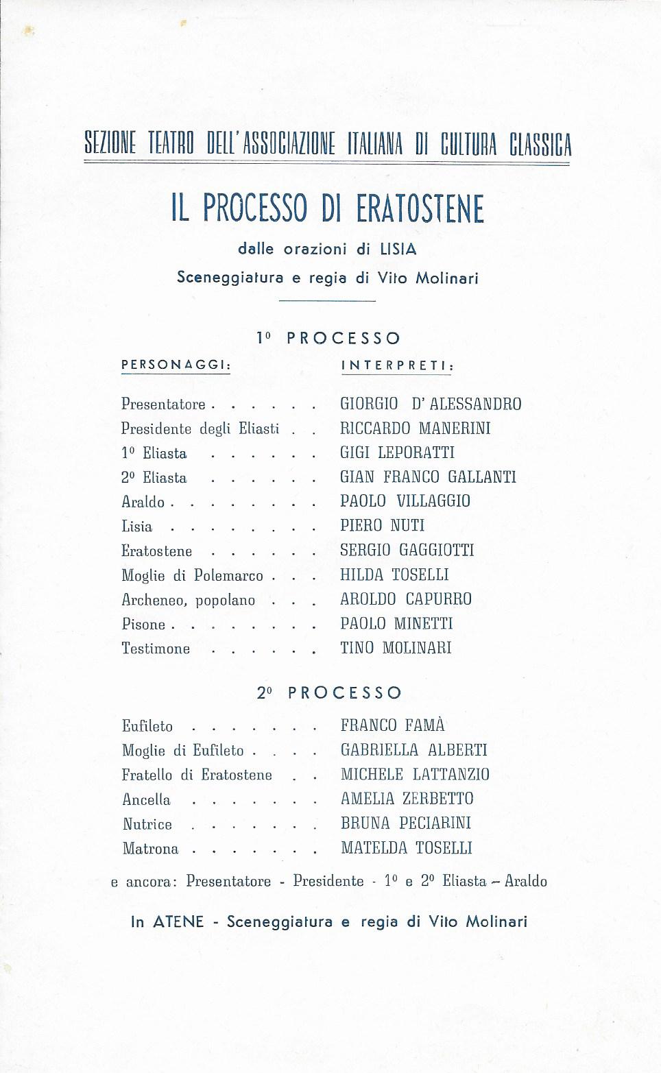 Processo di Eratostene